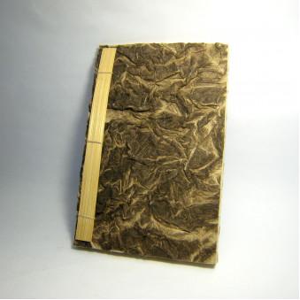 Notebook Mountain rust / sand