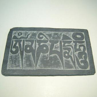 Meditation, accessories Mani stone, slate / 2-Pack